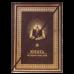 """Ежедневник """"Книга мудрых мыслей"""""""