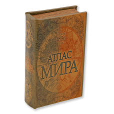 "Шкатулка-книга ""Атлас мира"""