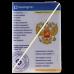 """Обложка для паспорта """"В сети"""""""