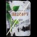 """Обложка для паспорта """"Берегу родину"""""""