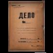 Системы архивации, папки