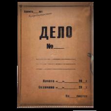 """Папка для документов """"Дело"""""""