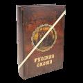 Шкатулка - книга Русская охота