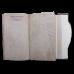 Записная книжка на 96 листов